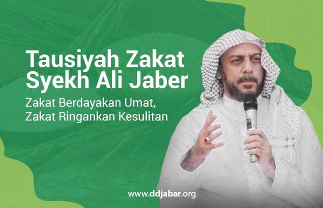 Syekh Ali Jaber Beberkan Manfaat Besar Zakat Mal